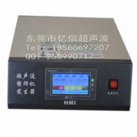 供应二手必能信8700和8400超声波焊接机\主板\换能器