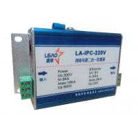供应厦门雷傲防雷网络电源二合一监控防雷器LA-IPC-12V