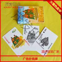 北京扑克印刷加工1东城纸牌生产厂家1定做广告扑克牌