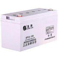 圣阳12V120AH蓄电池 SP12-120圣阳蓄电池现货直销