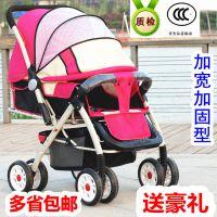 加宽婴儿推车可平躺坐睡轻便折叠双向四轮儿童宝宝手推车童车夏季