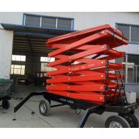 剪叉移动式升降机、滨州移动式升降机、强峰品质保证(已认证)