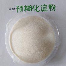 供应821腻子胶粉专用预糊化淀粉预糊化玉米淀粉变性淀粉