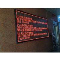 柳州LED显示屏租赁