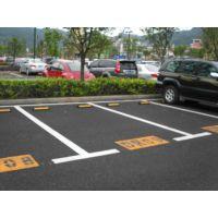 开平百合镇禁止标线划线哪里有 开平道路停车位厂房划工程
