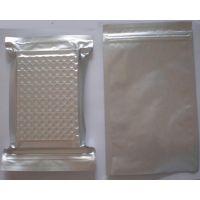 潮州抽真空铝箔袋生产厂 揭阳防氧化铝箔袋价格