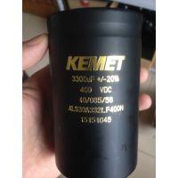 450V820UF铝电解电容器