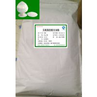 乳酸脂肪酸甘油酯的价格,优然乳酸脂肪酸甘油酯,LACTEM