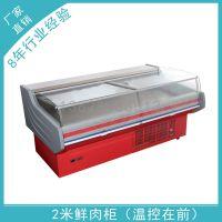 爆款热销双台面鲜肉柜 自助火锅连锁餐饮专用火锅保鲜柜 真风冷