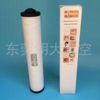 提供普旭真空泵 通用型 油雾分离器 0532140159 东莞真空泵维修
