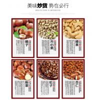 西安花生瓜子炒货机 花生食品烘焙设备 鼎达炒货机