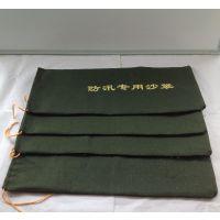 供应石景山苹果园帆布防汛沙袋(HKKN66)