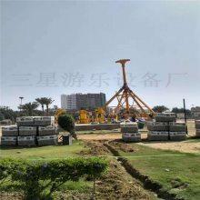 创意的大型户外游乐设备飞龟(FG-16)尽在河北三星游乐设备厂