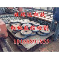 钢板切割轴承座_武威//Q235B切割厚板厂家