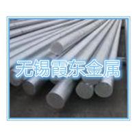 【低价回馈】2024铝管可定尺切割 2024薄板中厚板