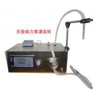 济宁半自动灌装机v药水灌装机v磁力泵灌装机X