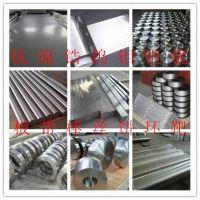 专业提供各种钛TA1、TA2及钛合金TC4等牌号钛板、钛管、钛棒、钛丝