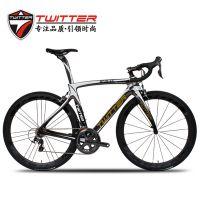 骓特自行车全碳纤维公路自行车TW758 禧马诺6800-22速V刹700C轮径公路车批发