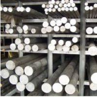 重庆(西南铝)7A09高强度合金 7A09超硬铝棒