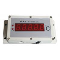 数字温度显示仪 型号:WD-DCW-4