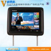 优质供应 10.1寸出租车广告机 安卓版头枕包出租车广告机 3G可选
