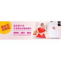 北京印刷厂 北京印刷公司 豪彩佳印打造一条龙式的画册印刷综合型服务企业