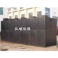 齐齐哈尔 卫生服务中心污水设备管径 弘顺HSYTH-7为环保贡献