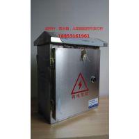 供应质量好滨州安防弱电专用喷塑防水盒加工定做