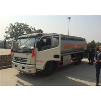 8吨加油车|厂家|配置|图片|价格