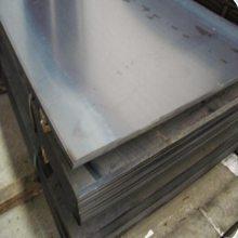 供应NAK80预硬模具钢,镜面抛光塑胶模具钢/压铸模