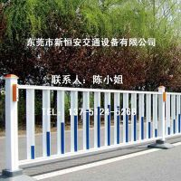 绿道通品牌中央护栏生产厂家在东莞市新恒安