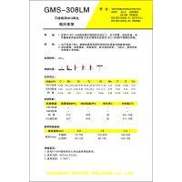 昆山京雷GMS-308LM不锈钢用MIG焊丝ER308LM气保焊丝