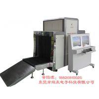 行李箱包检查机X光异物检测仪