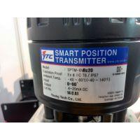 SPTM-6VRC20,SPTM-6VRC10隔爆阀位变送器,韩国永泰YTC品牌
