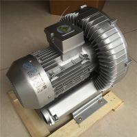 供应东光县包装机械高压风机 1.3kw漩涡气泵 环形漩涡风机台湾冠克负压真空泵