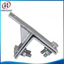 山东海虹厂家直销 光缆金具塔用直线紧固件 紧固夹具 线路设备
