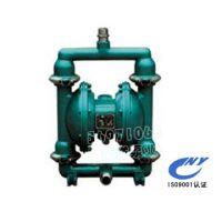 上海南洋QBY铸铁材质气动隔膜泵