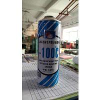厂家直销气雾剂罐 防锈剂罐 油漆罐 空调清洗剂罐 喷雾罐 马口铁罐