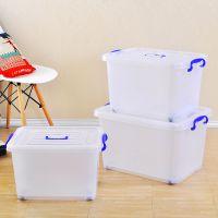 靓丽加大号加厚塑料透明储物箱收纳箱 车载后备收纳箱 家居杂物整理箱