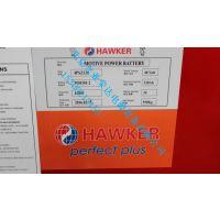 霍克叉车蓄电池9PZB765 原装报价销售