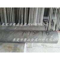 粤森供应广东5005大直径铝棒 7075挤压特硬铝管棒
