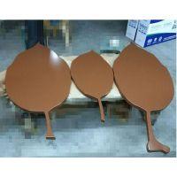 广州珀尔加---造型铝单板专业定做厂家