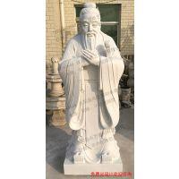 尚艺历史名人古人汉白玉孔子雕塑