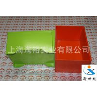 浙江休闲食品盒