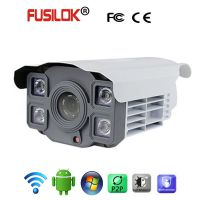 深圳FUSILOK 高清网络摄像机 远程监控 网络视频硬盘录像机