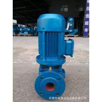 ISG50-200管道离心泵|ISG离心泵森晟机电直供|价格实惠