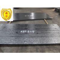 耐磨复合钢板 堆焊耐磨衬板 高强度耐磨板