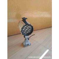 供应XC20(8W*2防爆网型)双灯管防水荧光机床工作灯 机床灯具