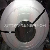【库存处理】不锈钢带钢--410不锈钢薄板--420带钢(图)