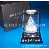 水晶内雕礼品,水晶内雕纪念品,洛阳老子纪念馆,旅游纪念品定制